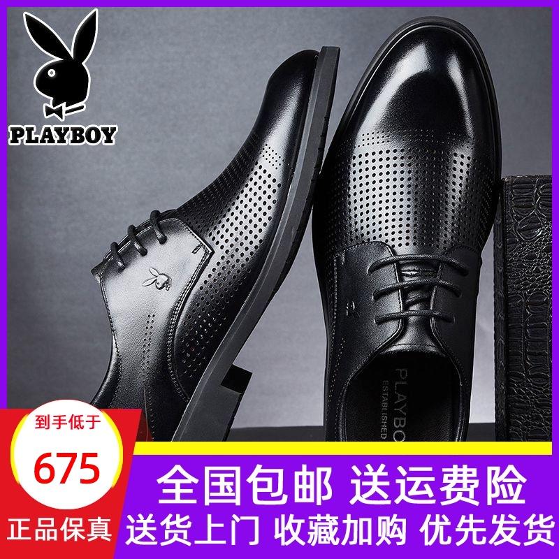 花花公子男鞋夏季镂空透气洞洞鞋真皮商务正装皮鞋男士打孔德比鞋