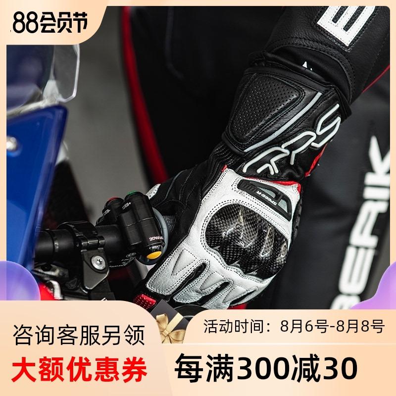 Перчатки мотоциклетные Артикул 565777066960