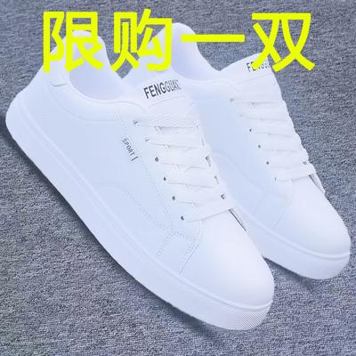 仟宇丹妮(qianyudanni)英伦商务休闲鞋正品折扣