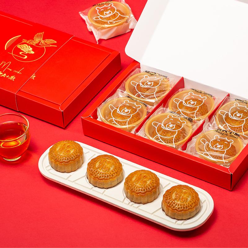 功夫小熊蛋黄白莲蓉月饼6枚300g七夕中秋送礼盒