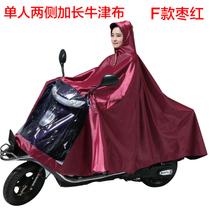 野趣雨衣大人骑行徒步雨衣雨裤套装分体防水男单人摩托车户外加厚