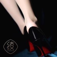 天生丝滑开裆免脱3D超薄丝滑连裤袜情趣女黑色丝袜瘾绫