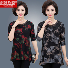 New Autumn 2008 Women's Wear Mother's Dress Bottom Shirt Printed Loose Long Sleeve T-shirt Top for Middle-aged and Old Women