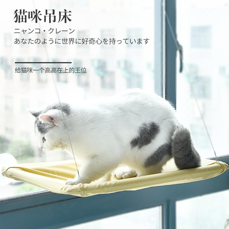 24.90元包邮吊床吸盘式挂式挂床挂篮猫窝秋千