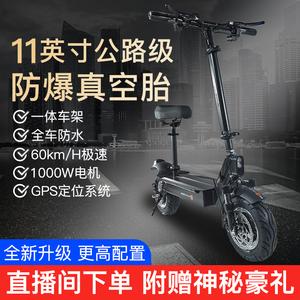 帕芙络电动滑板车成年代步折叠迷你电动车两轮锂电小型电动代步车