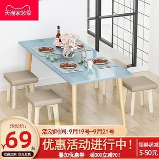北欧风长方形实木腿餐桌椅组合现代简约饭桌家用小户型4-6人餐桌
