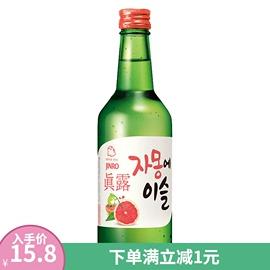 韩国原装进口真露烧酒13度西柚草莓青葡萄李子果味酒清酒烧酒