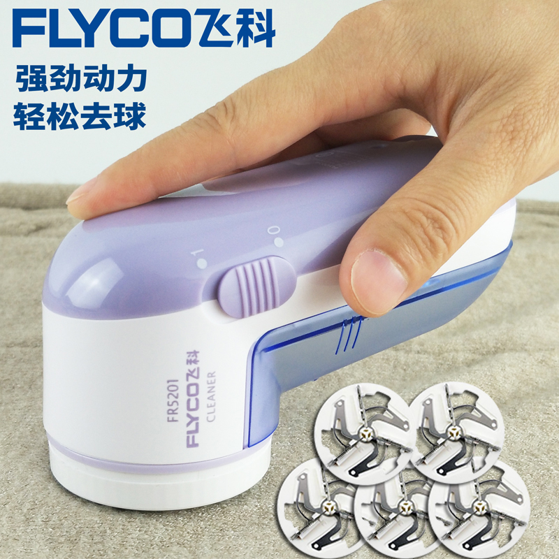 Flying hair absorbing clothes, hair removing ball trimmer, hair removing, hair lifting, hair shaving, hair cutting machine, artifact, household charging type