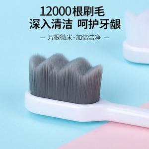 孕妇牙刷软毛月子专用硅胶产后一次性套装怀孕期产妇用品万毛超软
