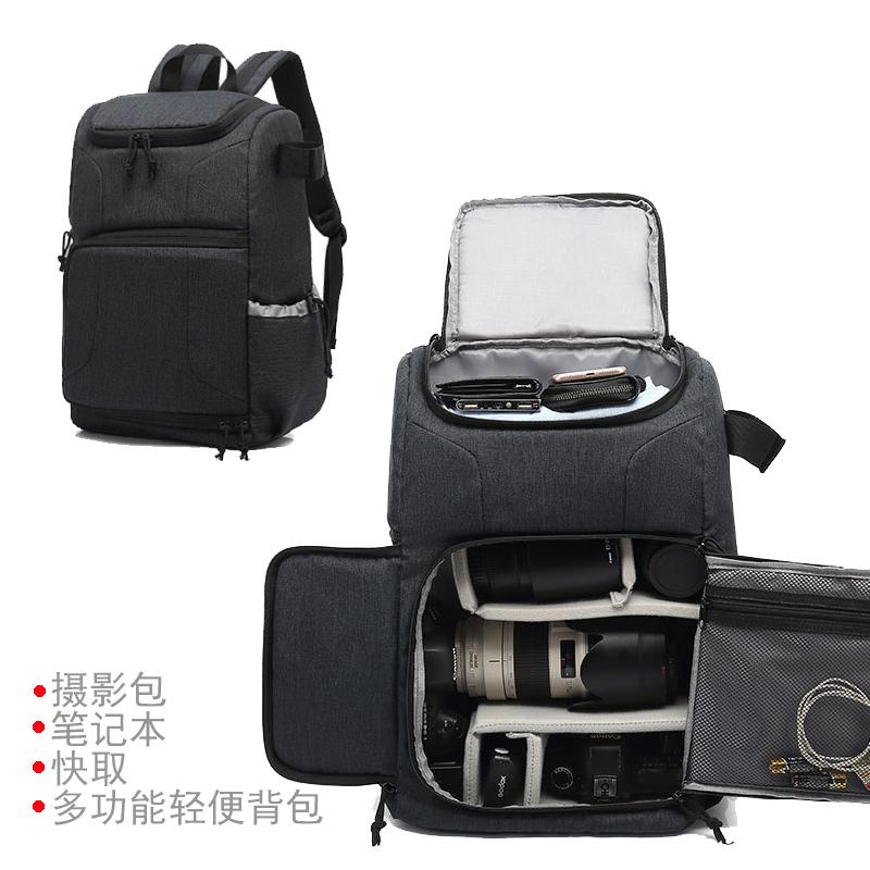 Snap Photo Bag Fashion large capacity multi-function SLR camera bag digital Notebook Backpack three in one waterproof