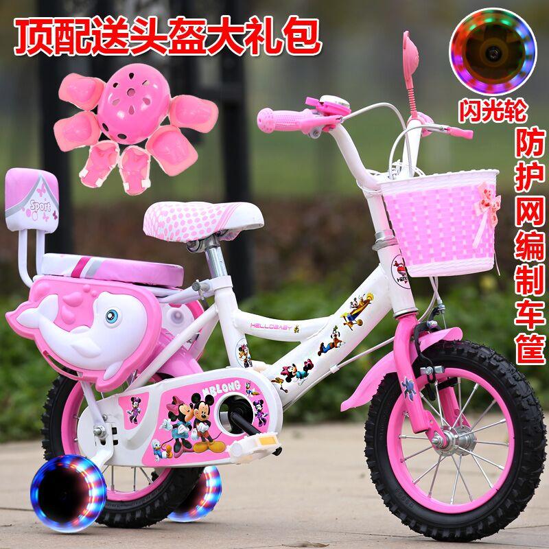 婴幼儿童二轮车脚踏车2-5岁男女宝宝可躺坐1-3小孩手推自行车折叠