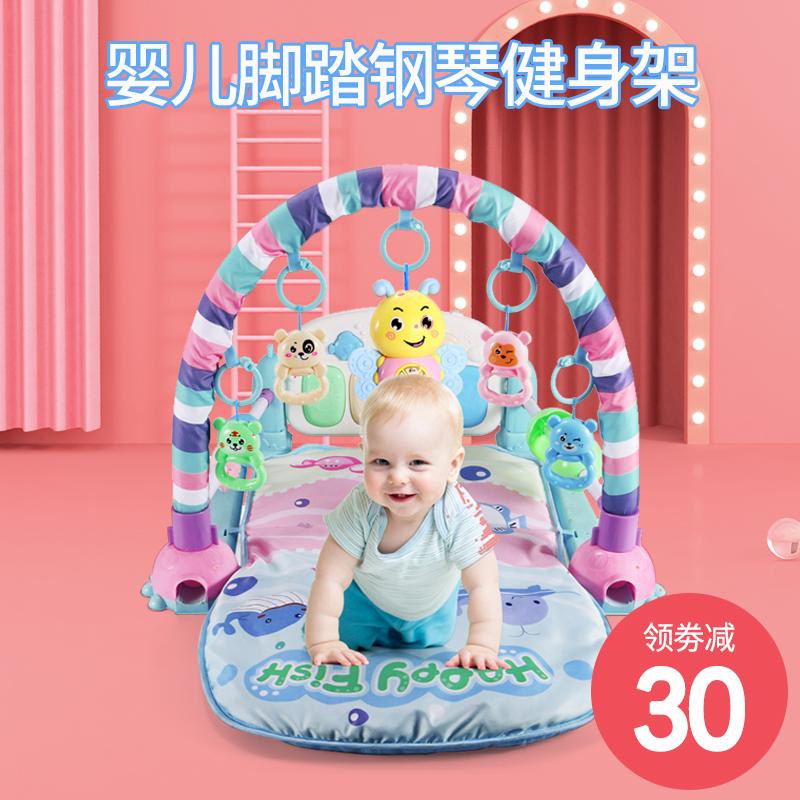 脚踏钢琴健身架器宝宝蹬女脚踢琴
