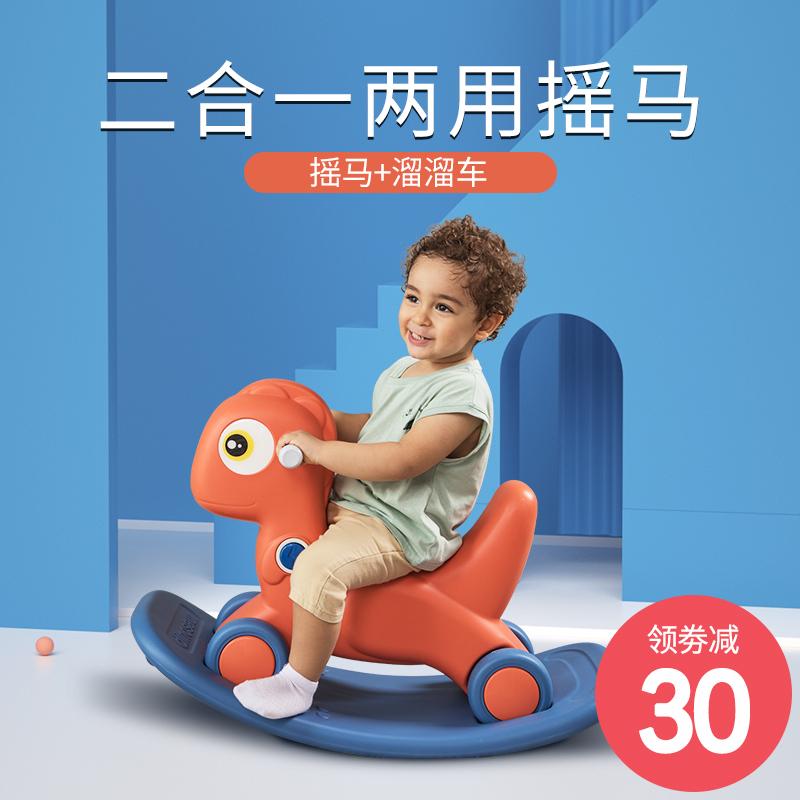 儿童摇摇马二合一两用婴儿多功能孩小木马玩具宝宝一周岁生日礼物