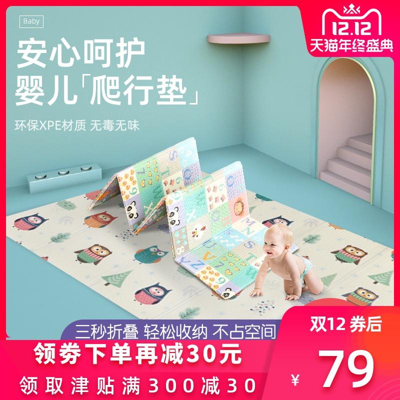 婴儿爬行垫可折叠加厚客厅XPE泡沫地垫子宝宝家用整张儿童爬爬垫