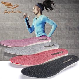增高鞋垫透气防臭吸汗隐形增高垫运动鞋全垫男内增高鞋垫女1/2cm