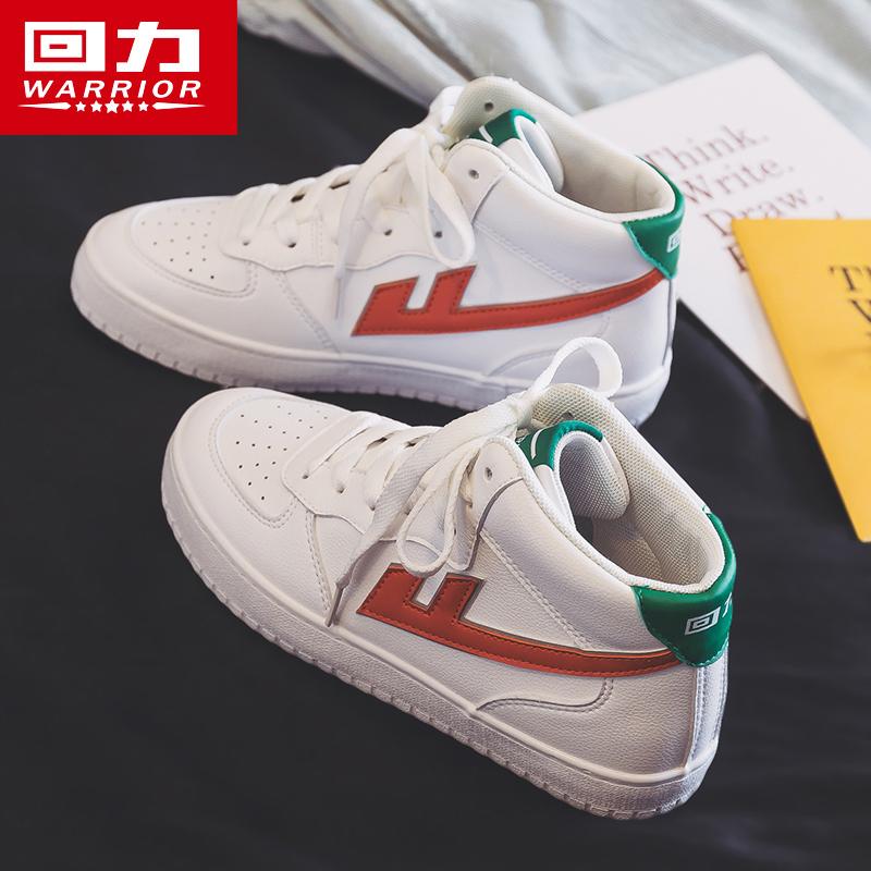 回力空军一号女鞋2020秋季新款潮鞋高帮小白鞋女爆款aj运动鞋板鞋