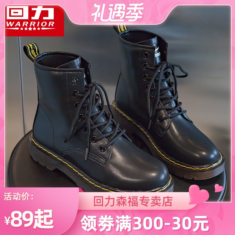 回力女鞋马丁靴女瘦瘦靴2021年夏季爆款新款ins潮短靴英伦风靴子