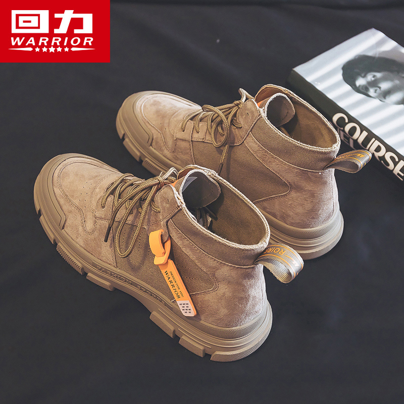 回力马丁靴男英伦风2021冬季新款加绒男士高帮春秋款工装靴子潮鞋