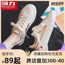 回力小白鞋2020新款女鞋夏季薄款百搭爆款夏款帆布鞋板鞋贝壳鞋子