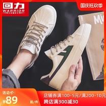 回力男鞋帆布鞋男潮流百搭秋季2020新款布鞋秋冬小白鞋休闲板鞋子