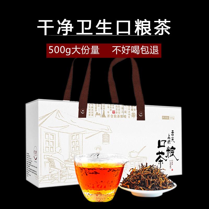 2021春茶云南凤庆特级金丝滇红茶浓香型礼盒装功夫初晓口粮茶500g
