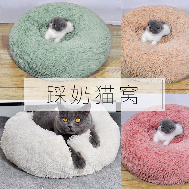 猫窝四季通用踩奶网红宠物睡眠狗窝冬天小幼猫窝冬季保暖可爱用品