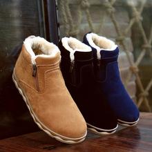 雪地靴男防滑韩版冬季加绒加厚