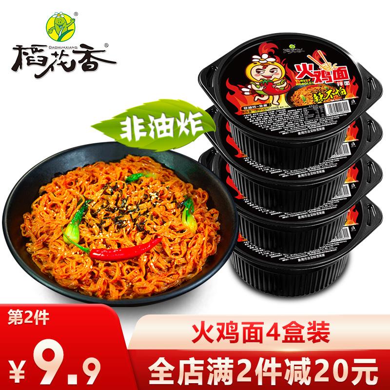稻花香 甜辣火鸡面方便面 4桶 19.9元包邮