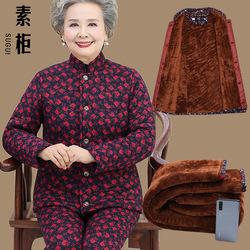 奶奶装冬装棉袄妈妈保暖棉服中老年人女加绒加厚棉衣棉裤套装太太