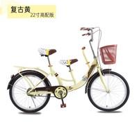 自行车女载人通勤轻便复古初中单车成年母子车弯把小型带娃可后座