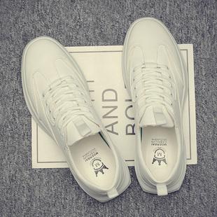 夏季 板鞋 2020新款 子男潮鞋 潮流休闲皮鞋 透气鞋 男鞋 韩版 百搭小白鞋