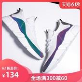 2020新款男鞋夏季透气运动网鞋男士韩版潮鞋百搭春季休闲小白鞋子