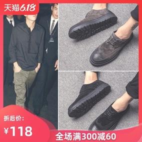 英伦男士韩版潮流社会青年休闲皮鞋
