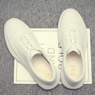 男鞋夏季透气新款小白鞋男士韩版板鞋潮流休闲皮鞋百搭鞋子男潮鞋