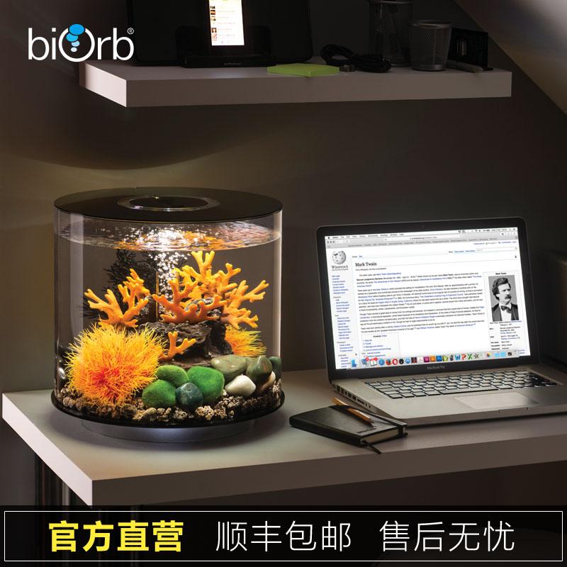 碧欧宝biorb15L静音小鱼缸家用办公懒人亚克力高清生态水族箱客厅,可领取80元天猫优惠券