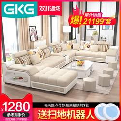 家用u型布艺大户型客厅科技布沙发