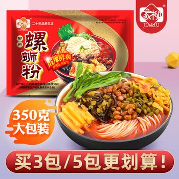 家柳螺蛳粉浓汤型350克1包大美食