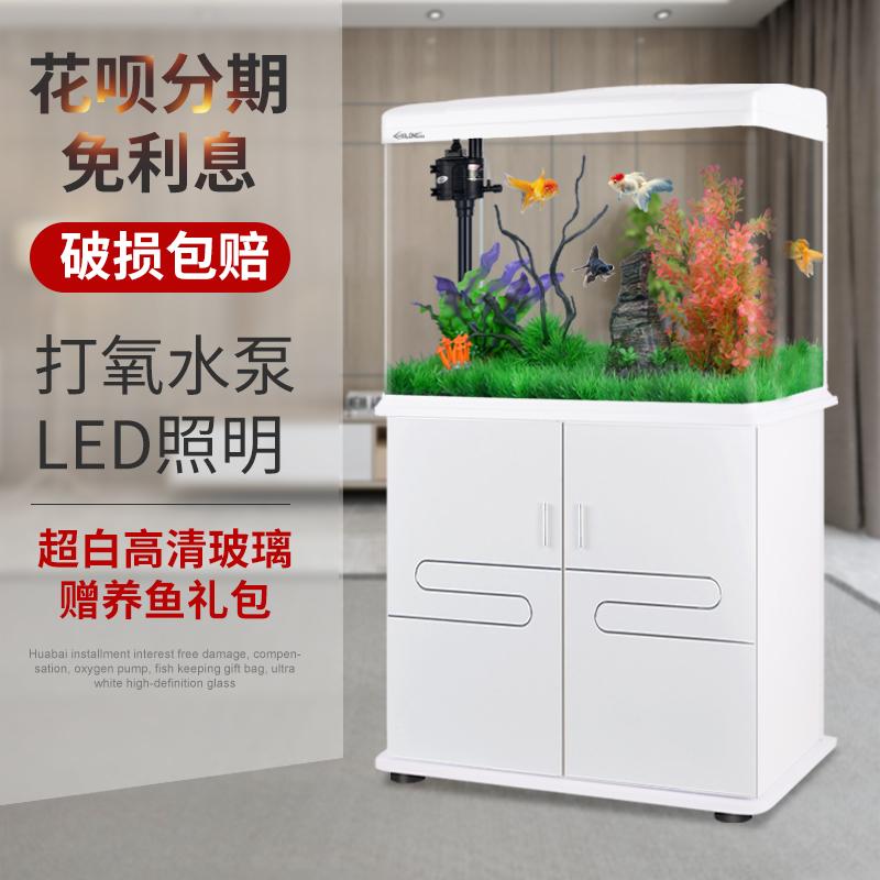超白玻璃金鱼缸客厅中小型家用带底柜免换水生态桌面鱼缸水族箱