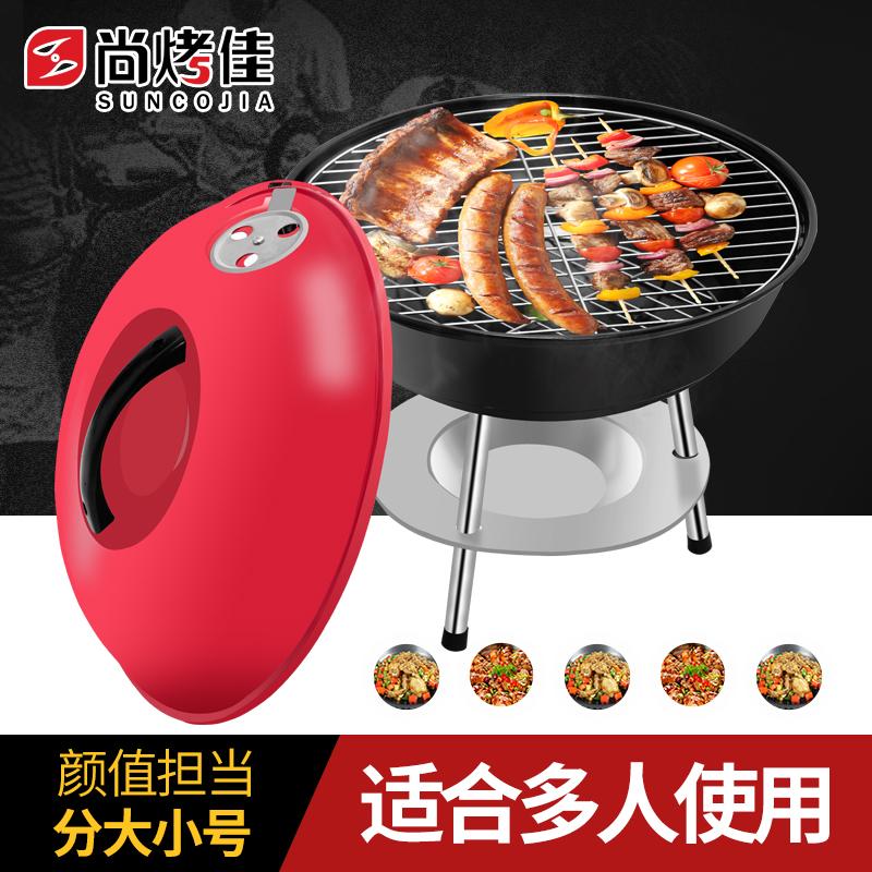 限时秒杀家用木炭户外便携迷你圆形带焖烤炉