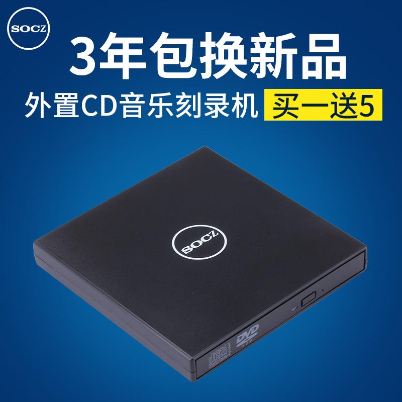 CD / DVD приводы Артикул 526022630733