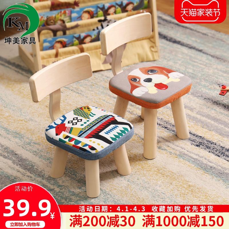 儿童全实木小凳子靠背凳经济型时尚创意方凳现代简约家用矮凳木凳