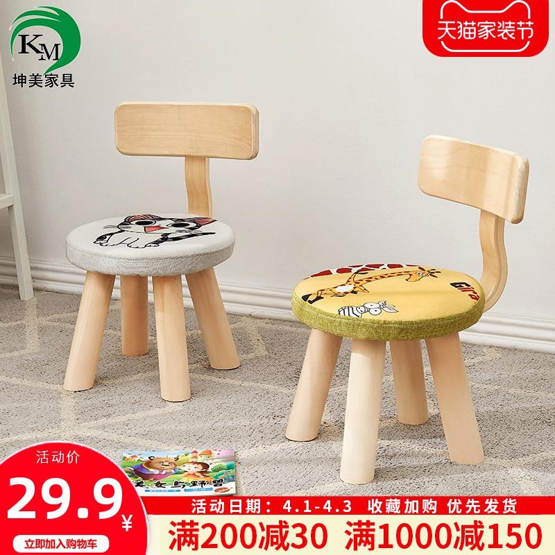儿童矮凳全实木小凳子靠背家用小木凳经济型时尚创意圆凳现代简约