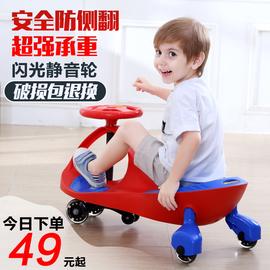 幼儿童扭扭车2岁宝宝车子溜溜车万向轮防侧翻摇摆玩具滑滑妞妞车图片
