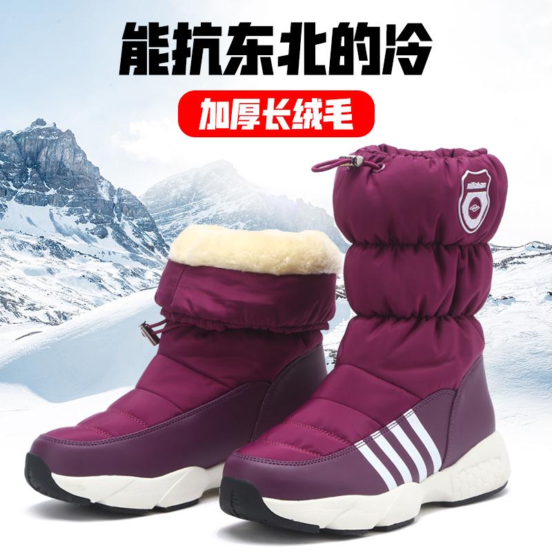 谊嘉宝冬季时尚舒适保暖高筒东北女靴休闲雪地靴加绒防滑厚底棉靴