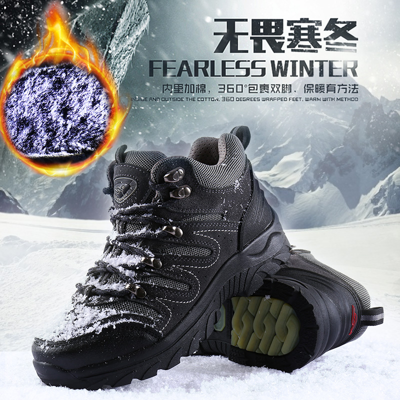 Yijiabao short boots womens round head warm cotton shoes womens winter outdoor mountaineering shoes womens Plush Snow Boots