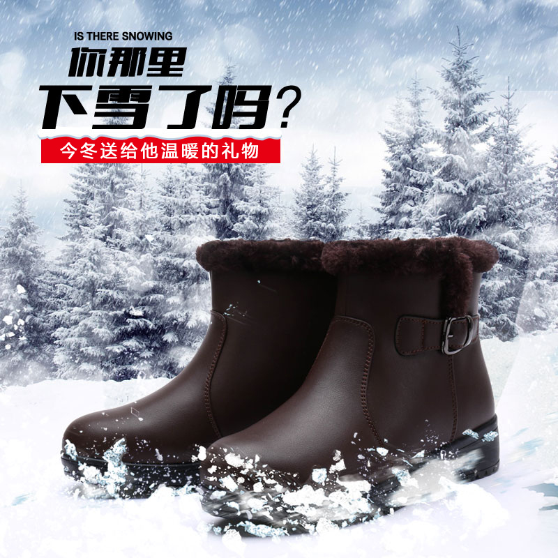 Yijiabao winter new flat bottomed middle-aged and elderly short boots womens ox tendon sole cotton shoes warm and Plush Snow Boots