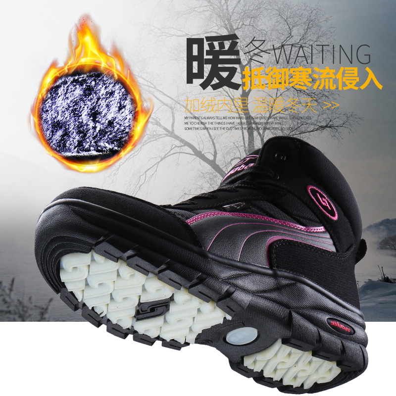 Yijiabao high top simple Plush thickening warm antiskid northeast outdoor cotton shoes womens mountaineering snow boots