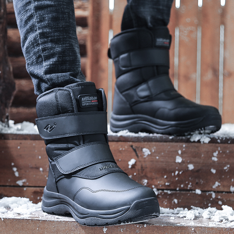 Yijiabao new outdoor high boots high top boots Snow Boots Mens winter Plush warm and thick cotton shoes