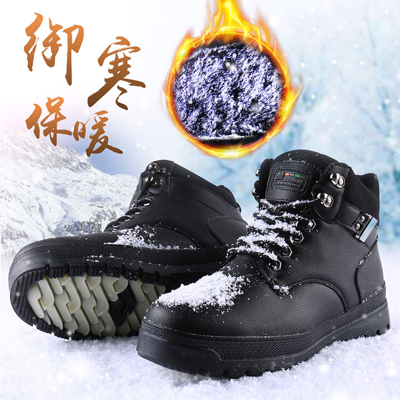 Yi Jia Bao Snow Boots Mens shoes winter Plush warm Military Boots Mens Martin boots high top non slip cotton shoes mens Boots