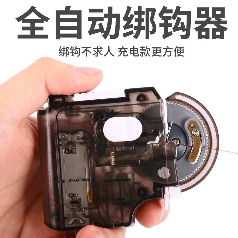 Прибор для завязывания крючков Артикул 591217011569